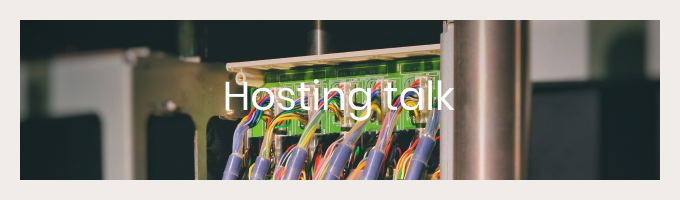Web Hosting Talk Thumbnail